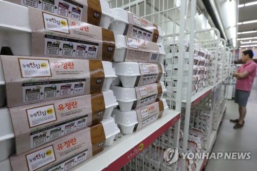 대형마트에 진열된 고급 계란 [연합뉴스 자료사진]