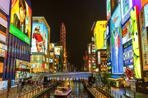 일본 오사카[모두투어 제공]
