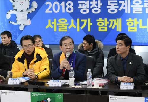 평창동계올림픽 지원대책 발표하는 박원순 서울시장