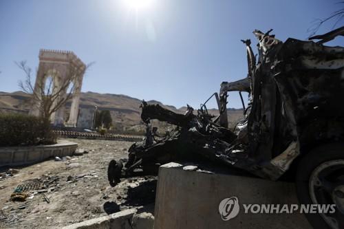 예멘 사나의 폭격 현장[AFP=연합뉴스자료사진]