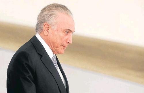 미셰우 테메르 브라질 대통령
