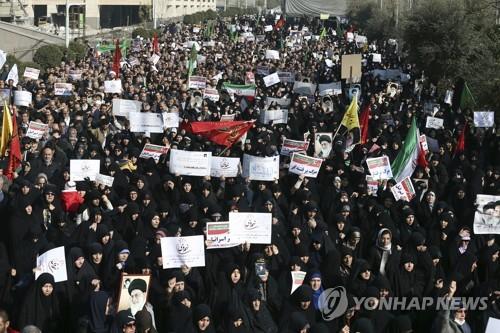 이란 반정부 시위[AP=연합뉴스]