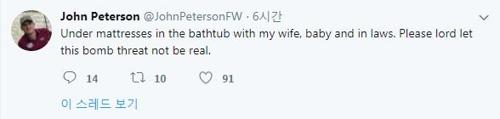 """""""가족들과 욕조 매트리스 아래에 있다""""는 존 피터슨 트위터"""