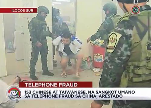 필리핀 경찰의 전화사기 용의자 단속 현장[ABS-CBN 방송 화면 캡처]