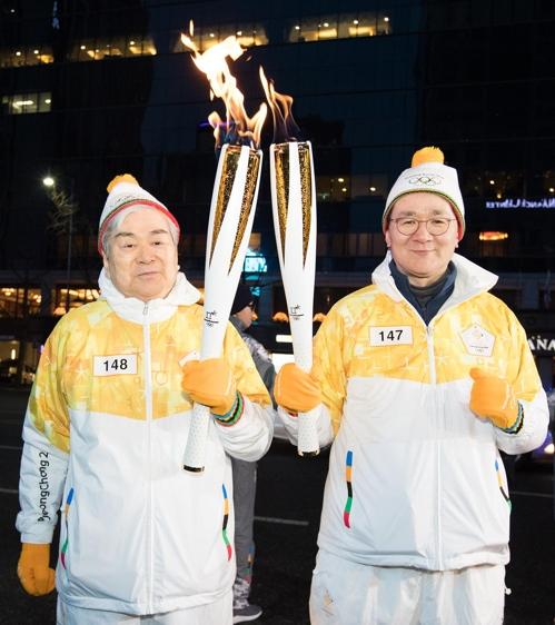 조양호 회장 父子 평창 동계올림픽 '성화 봉송'