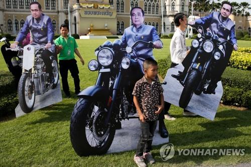 태국 어린이날 행사장에 등장한 쁘라윳 총리의 인형[로이터=연합뉴스]