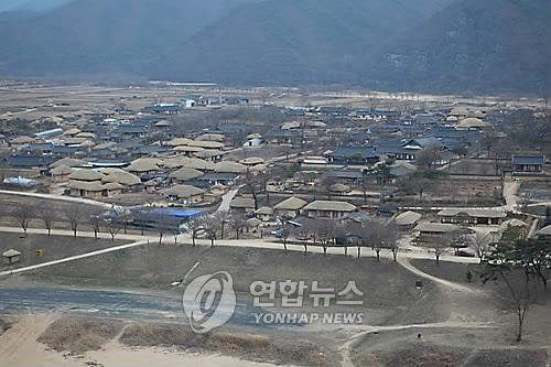 하회마을 [연합뉴스 자료사진]