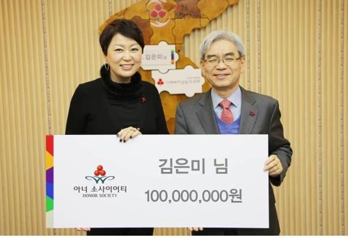 김은미 CEO SUITE 대표, 아너 소사이어티 가입