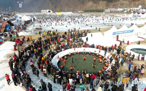 겨울즐기는 화천산천어축제