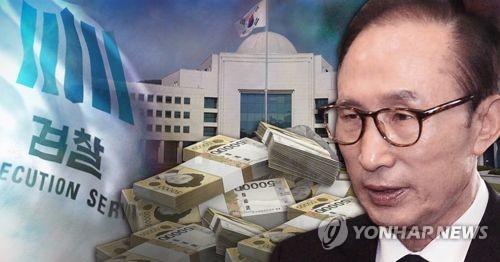 검찰, 국정원 특수사업비 'MB청와대' 유입정황 포착 수사 (PG)
