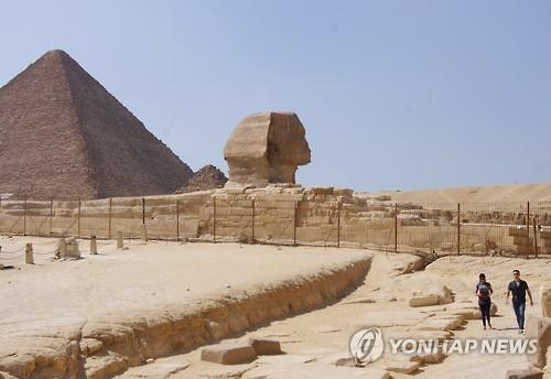 이집트 피라미드와 스핑크스[연합뉴스 자료사진]