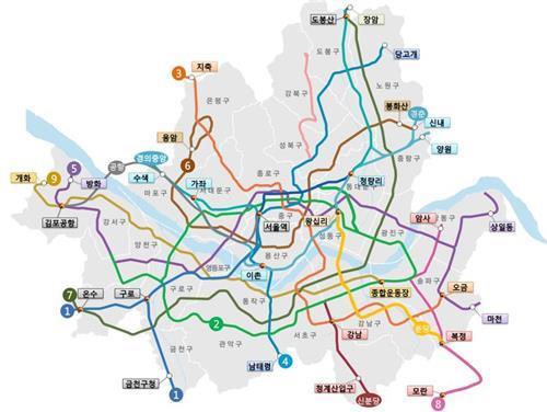 지하철요금 면제 적용구간