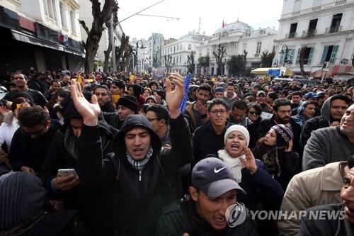 튀니지 시위[EPA=연합뉴스 자료사진]