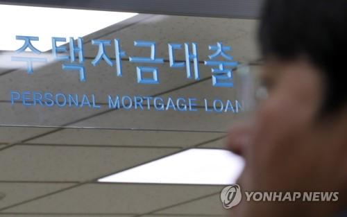 AKR20180115146300002 01 i - Ставки ипотечного кредитования в Южной Корее