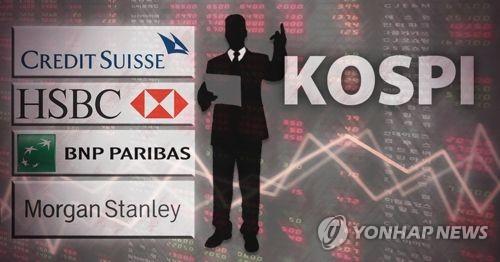 한국 주식 사들이는 외국인