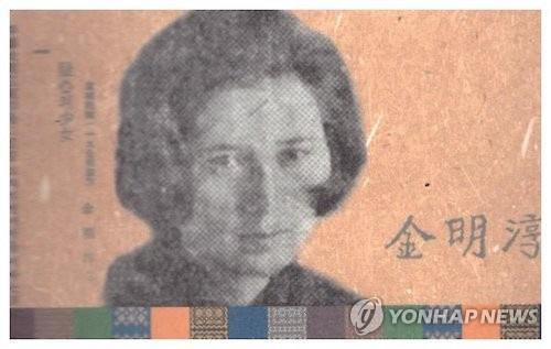 [김은주의 시선] 최초의 근대 여성작가 김명순