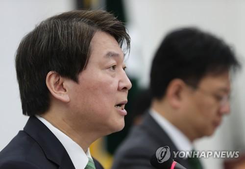 '분당 문턱' 국민의당, 통합전대 규정 정면충돌…법정다툼 비화