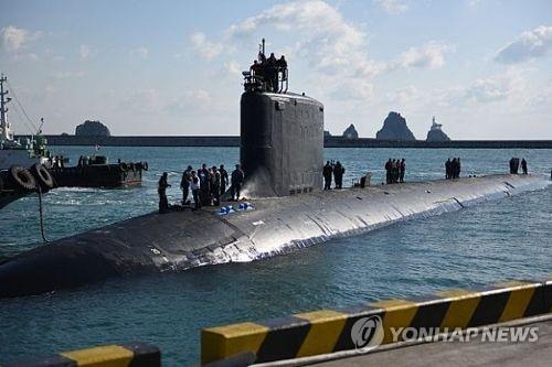 버지니아급 핵잠수함[미 해군 홈페이지 캡처]
