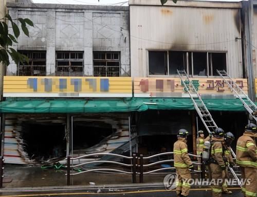 전통시장 화재 [연합뉴스 자료 사진]