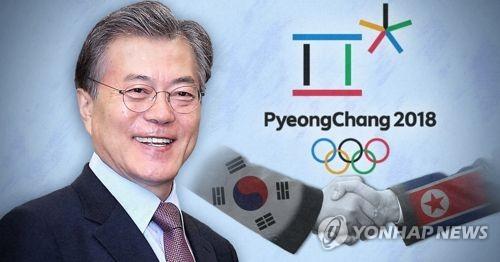문 대통령, 평창 준비상황 점검…'평화올림픽' 실현에 올인
