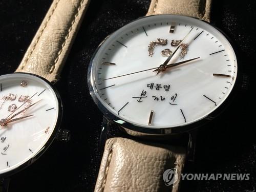 생일 맞는 문 대통령…선물로 '문재인 시계' 받는다
