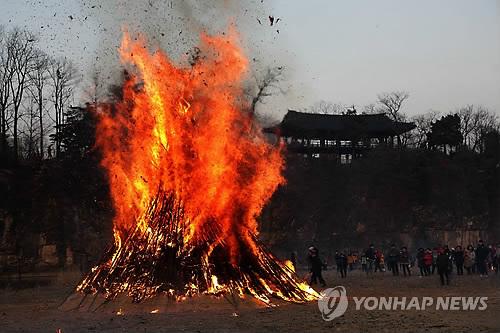올림픽 문화도시 삼척…정월대보름제 2월 21일 개막