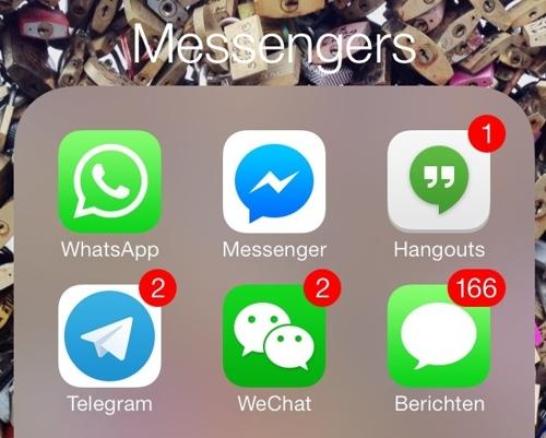 메신저 앱