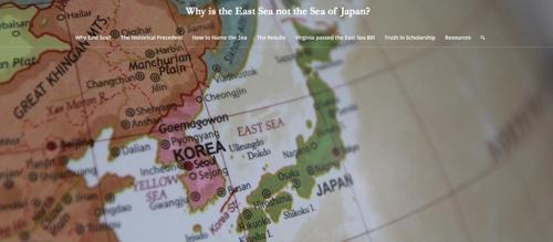 반크가 개설한 일본해 표기 부당함 알리는 영문사이트