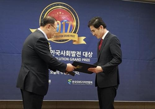 김장주 부지사(오른쪽)
