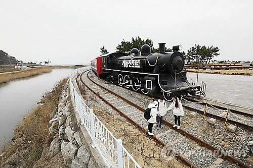 정동진 시간박물관[연합뉴스 자료사진]