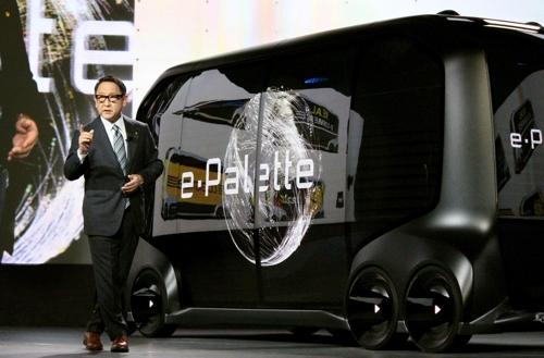 미래의 상용차 이미지를 한 도요타자동차 시험제작차