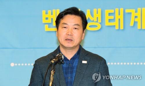 홍종학 장관, 벤처혁신대책 발표