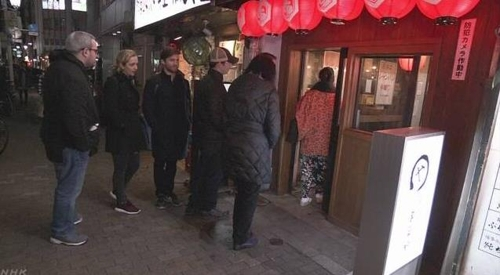 일본 대폿집 앞에서 순서를 기다리는 외국인 관광객[NHK 캡처]