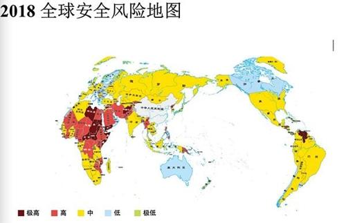 중국 해외안전위험 평가[펑파이망 캡처]