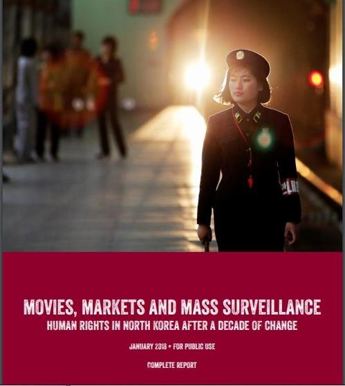 CSW 북한 인권 보고서