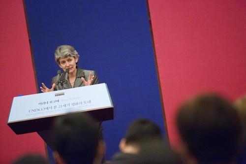 이리나 보코바 전 유네스코 사무총장