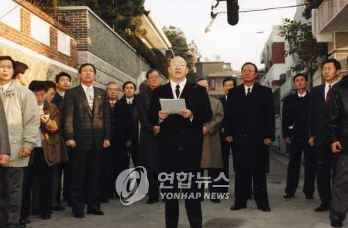 골목 성명 발표하는 전두환[연합뉴스 자료사진]