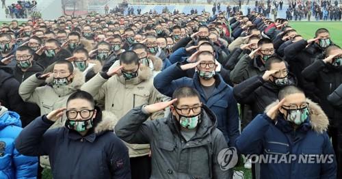 새해 첫 입대한 입영장병들 [연합뉴스 자료사진]