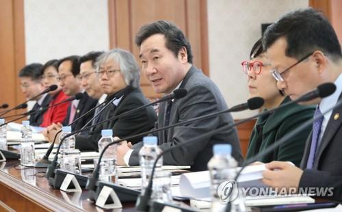 외국인·다문화가족 정책위원회의 주재하는 이 총리