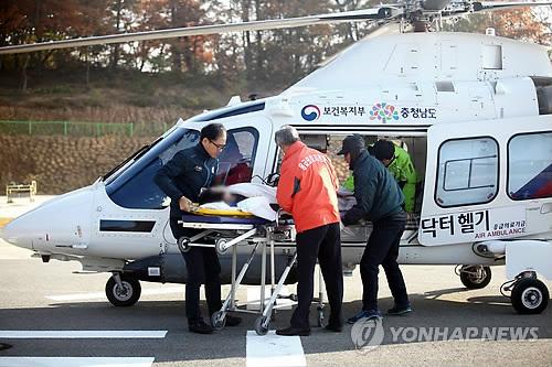 충남 닥터헬기 [연합뉴스 자료사진]
