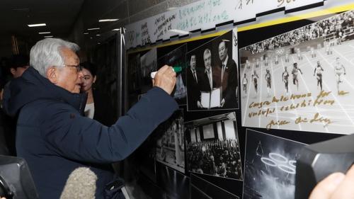 [올림픽] 北 장웅 IOC 위원, 스포츠 외교 사진전 개막식 참석
