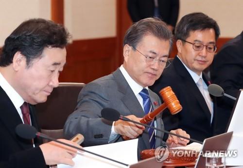 국무회의 주재하는 대통령 [자료사진]