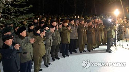 2017년 2월 13일 열린 백두산밀영 결의대회