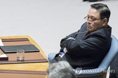 자성남 유엔 주재 북한 대사