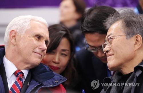 [올림픽]마주보는 문 대통령과 펜스 부통령