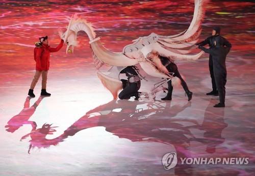 평창올림픽 개회식