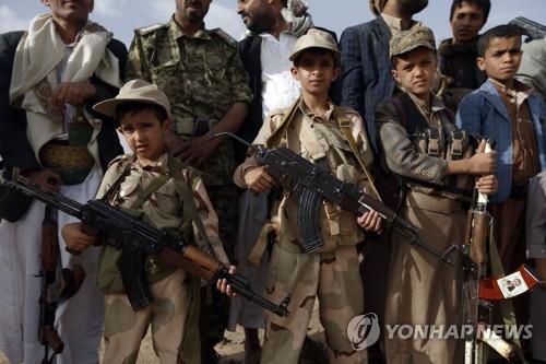 총을 들고 있는 예멘 어린이