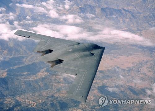 미국의 B-2 전략폭격기[연합뉴스 자료사진]