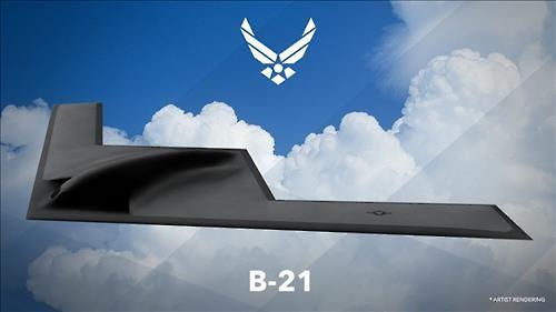 미국 공군의 차세대 전략폭격기 B-21 개념도[미 공군 제공]