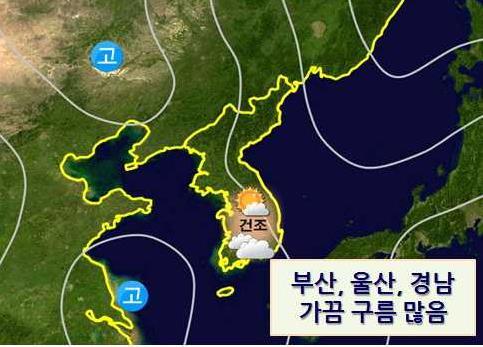 2월 16일 한반도 주변 기압계 모식도 [부산기상청 제공=연합뉴스]
